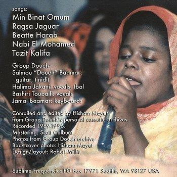 Cover art - Group Doueh: Treeg Salaam