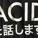Cover art - Ladies T-Shirt, Black, Size L: Je Parle Acid, Japan ed.