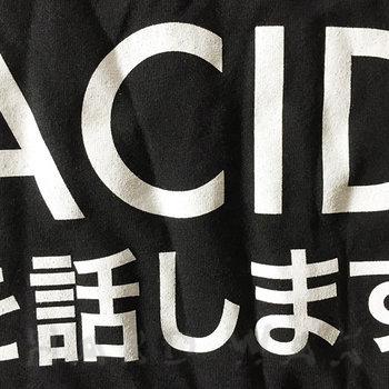 Cover art - Ladies T-Shirt, Black, Size L: Je Parle Acid, Japan ed.