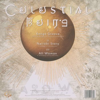 Cover art - Celestial Being: EP 1