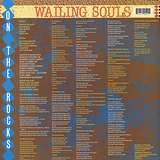Cover art - Wailing Souls: On The Rocks