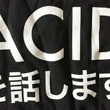 Cover art - T-Shirt, Black, Size XXL: Je Parle Acid, Japan ed.