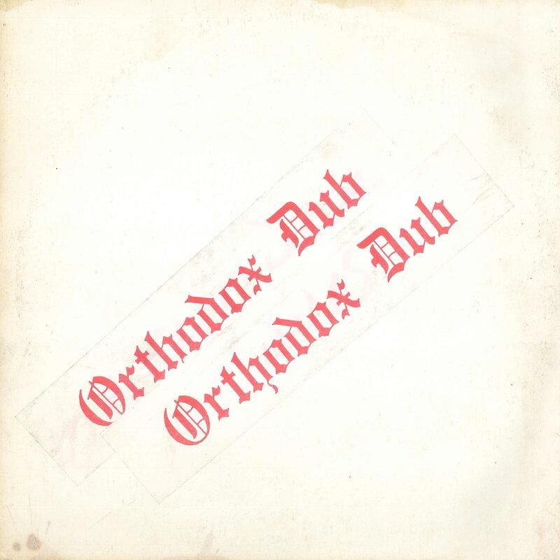 Cover art - Errol Brown: Orthodox Dub