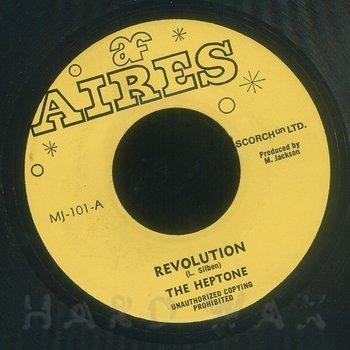 Cover art - The Heptones: Revolution
