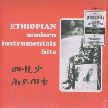 Cover art - Various Artists: Ethiopian Modern Instrumental Hits