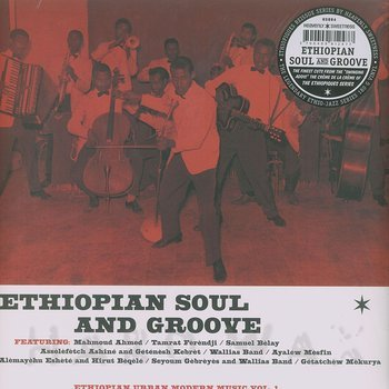 Cover art - Various Artists: Ethiopian Soul And Groove