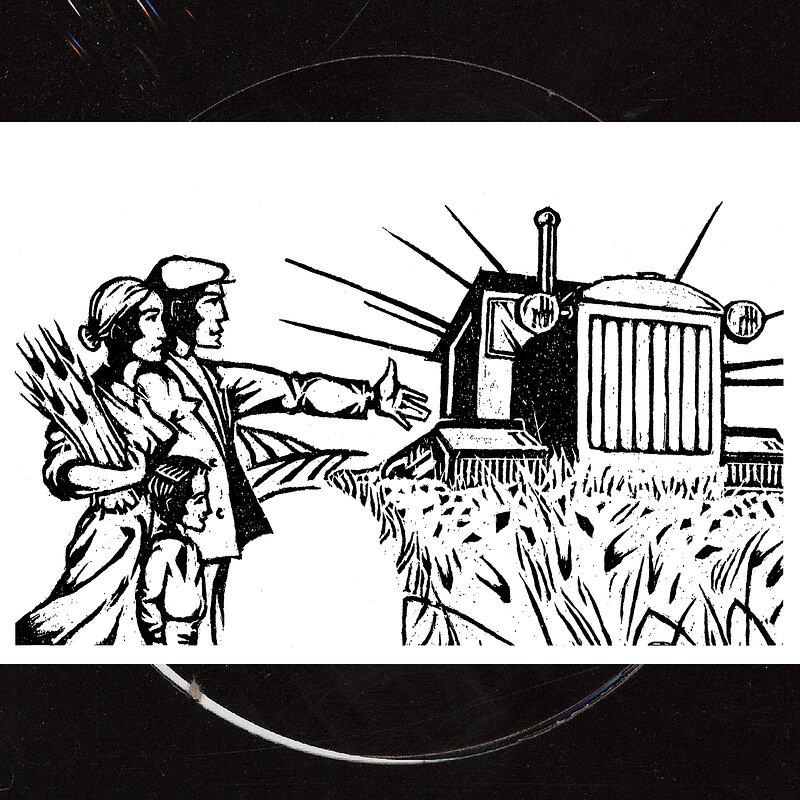 Cover art - Traktor: EP