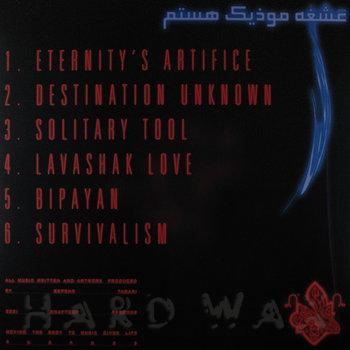 Cover art - Sepehr: Survivalism