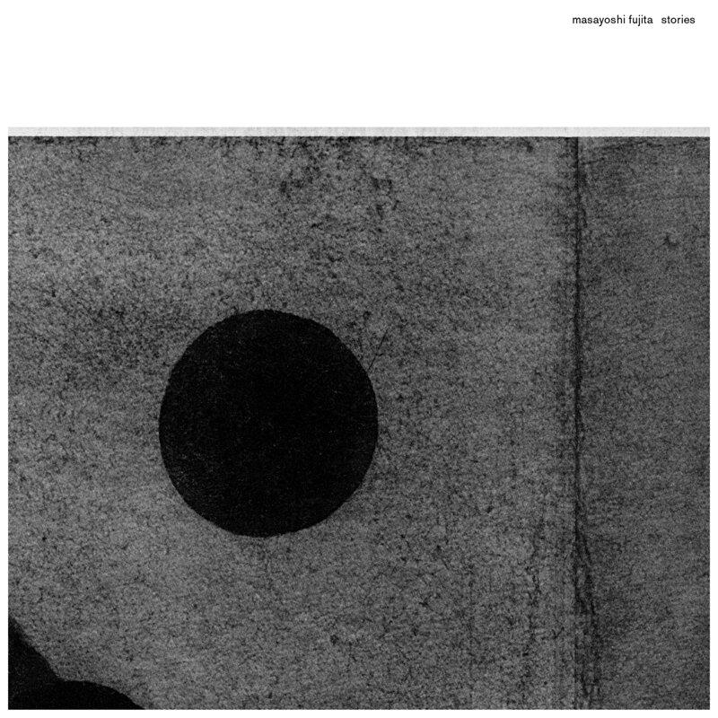 Cover art - Masayoshi Fujita: Stories