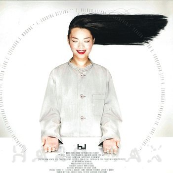 Cover art - Fatima Al Qadiri: Asiatisch