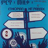 Cover art - Various Artists: Ethiopian Hit Parade Vol. 2