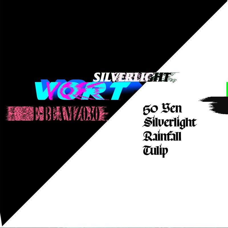 Cover art - Vort: Silverlight EP