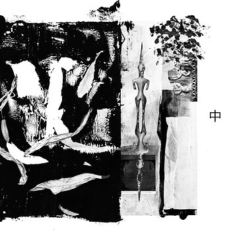 Cover art - Various Artists: Various Artists 2
