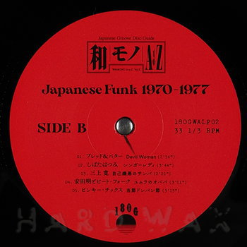 Cover art - Various Artists: Wamono A to Z Vol. II - Japanese Funk 1970-1977