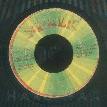 Cover art - Tony Tuff &  The Revolutionaries: Jah Jah Music
