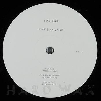Cover art - Alci: Ukiyo EP
