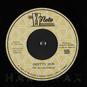 Cover art - Bob Andy: Ghetto Stays On The Mind