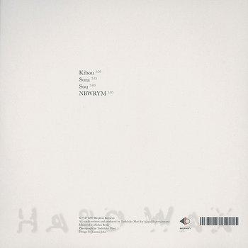Cover art - Toshihiko Mori: Jinen