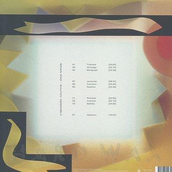 Cover art - Brian Eno: The Shutov Assembly