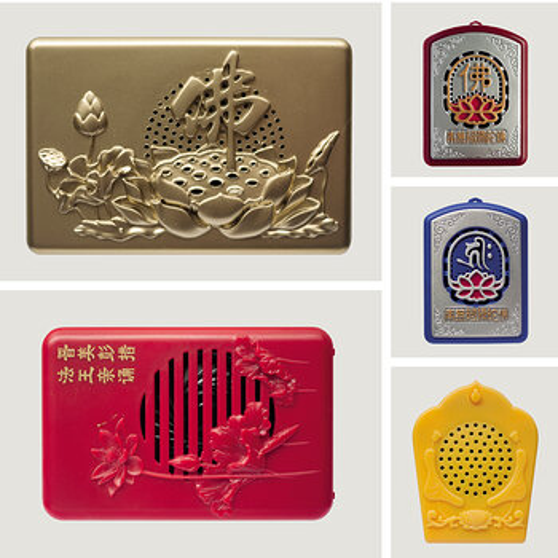 Cover art - Kink Gong: Chang Fo Ji - Buddha Loops From China