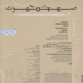 Cover art - Sote: Persian Electronic Music Vol 2 - Sacred Horror In Design