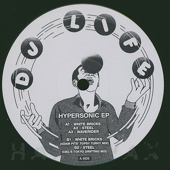 Cover art - DJ Life: Hypersonic EP