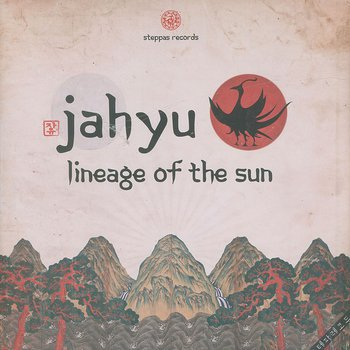 Cover art - Jah Yu: Lineage Of She Sun