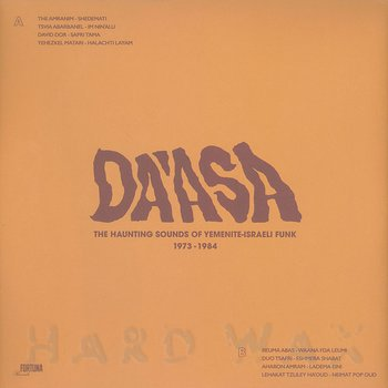 Cover art - Tsvia Abarbanel, David Dor & Aharon Amram: Da'asa - The Haunting Sounds of Yemenite-Israeli Funk 1973-1984