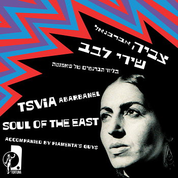 Cover art - Tsvia Abarbanel: Soul of the East