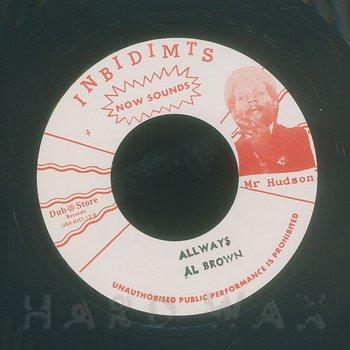 Cover art - Al Brown: Don't Turn Around