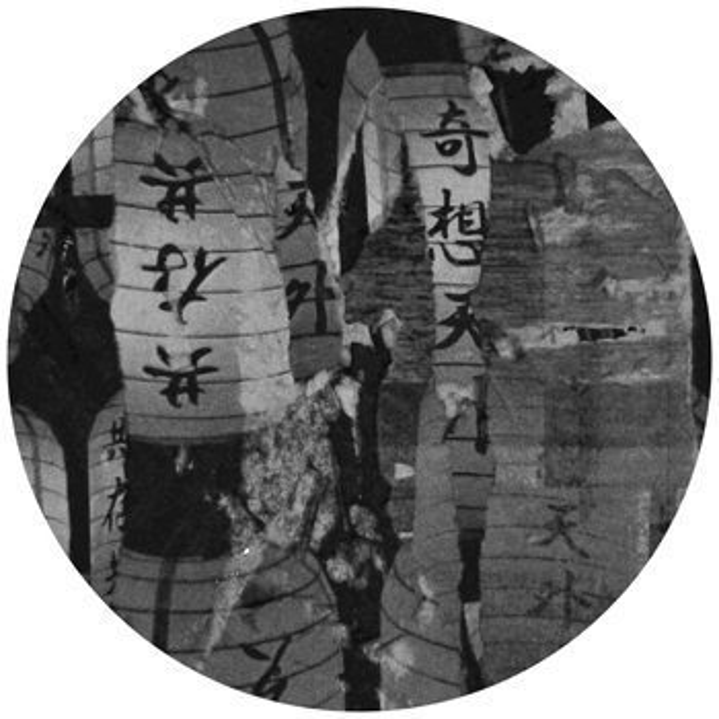 Cover art - EVA808: Psycho Sushi