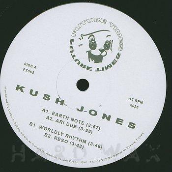 Cover art - Kush Jones: Kush Jones EP