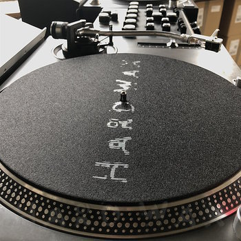 Cover art - Slipmat: Felt, Black, gray print
