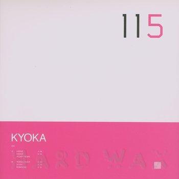 Cover art - Kyoka: iSH