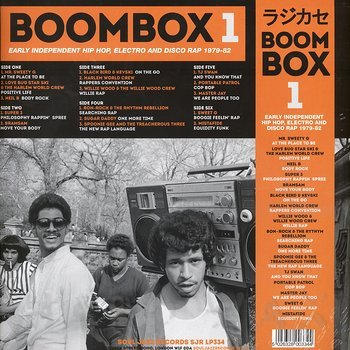 Cover art - Various Artists: Boombox 1