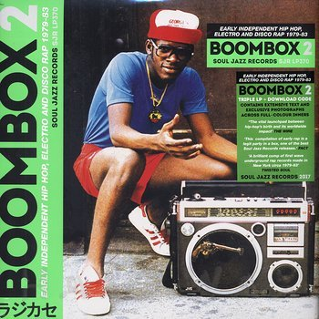 Cover art - Various Artists: Boombox 2