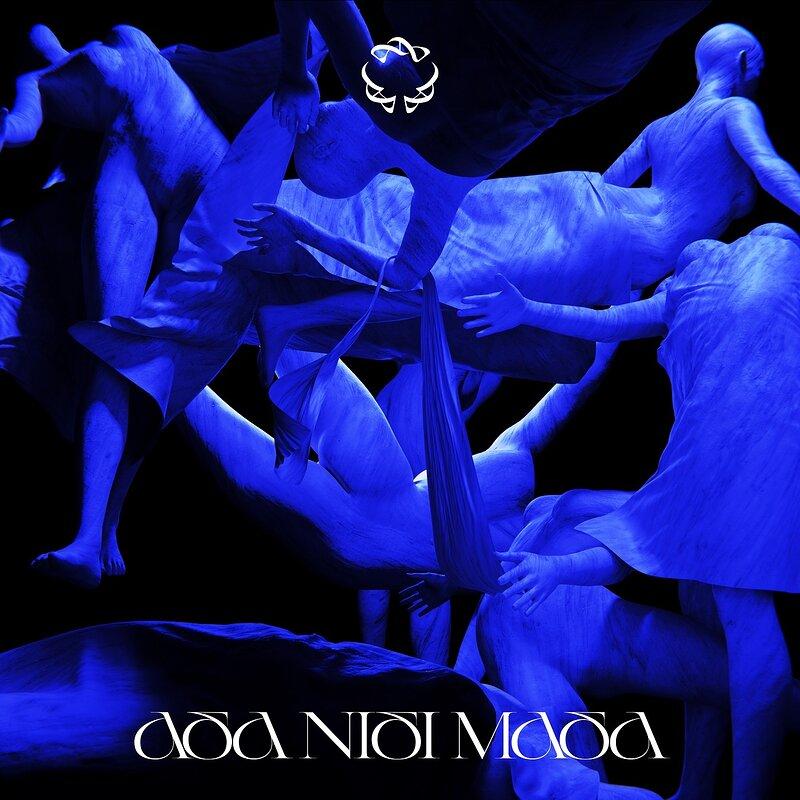 Cover art - Mana: Asa Nisi Masa