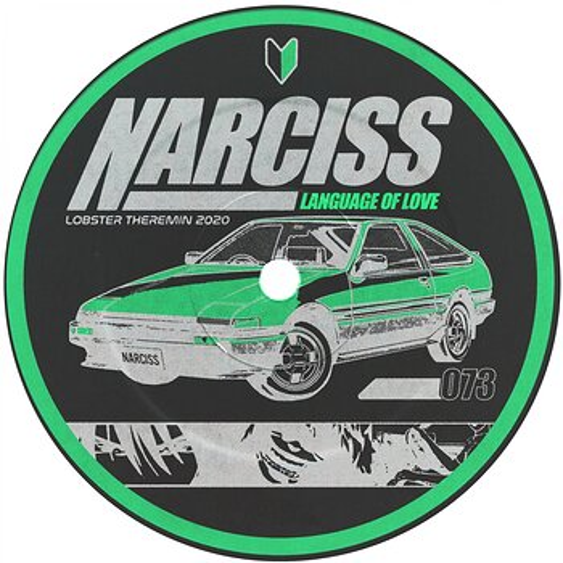 Cover art - Narciss: Iridescent Adolescence