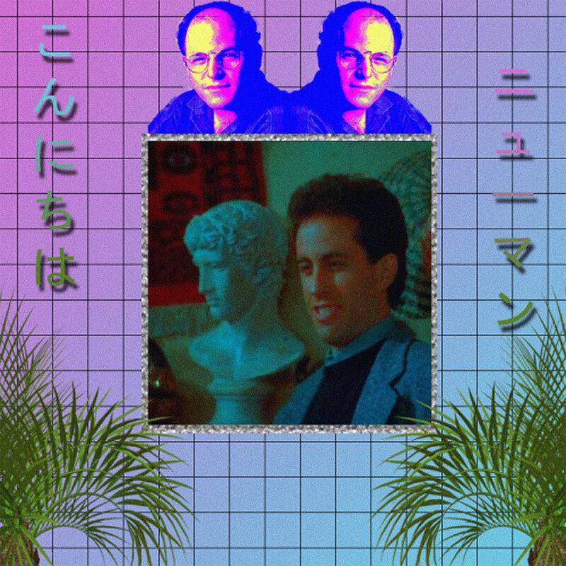 Cover art - DJ Seinfeld: Season 1
