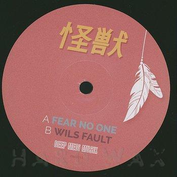 Cover art - Kaiju: Fear No One