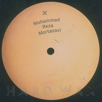 Cover art - Mohammad Reza Mortazavi: Focus