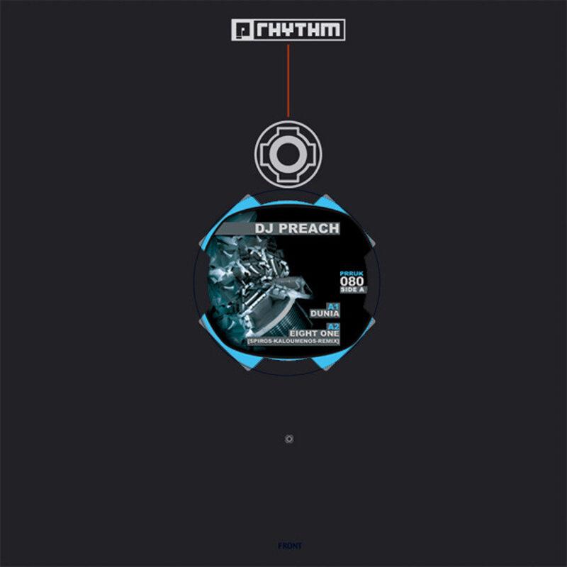 Cover art - DJ Preach: Dunia