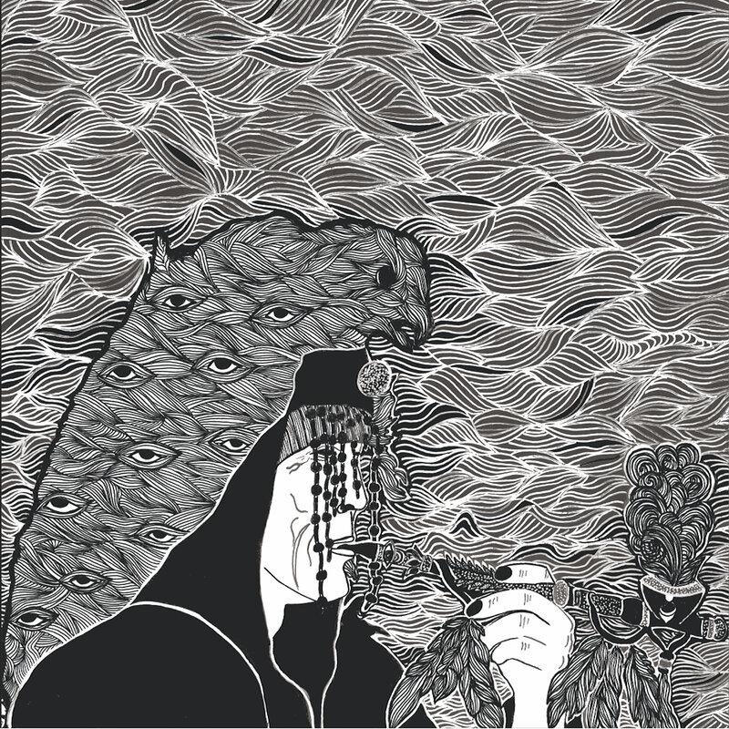 Cover art - Vakula: Techno Game