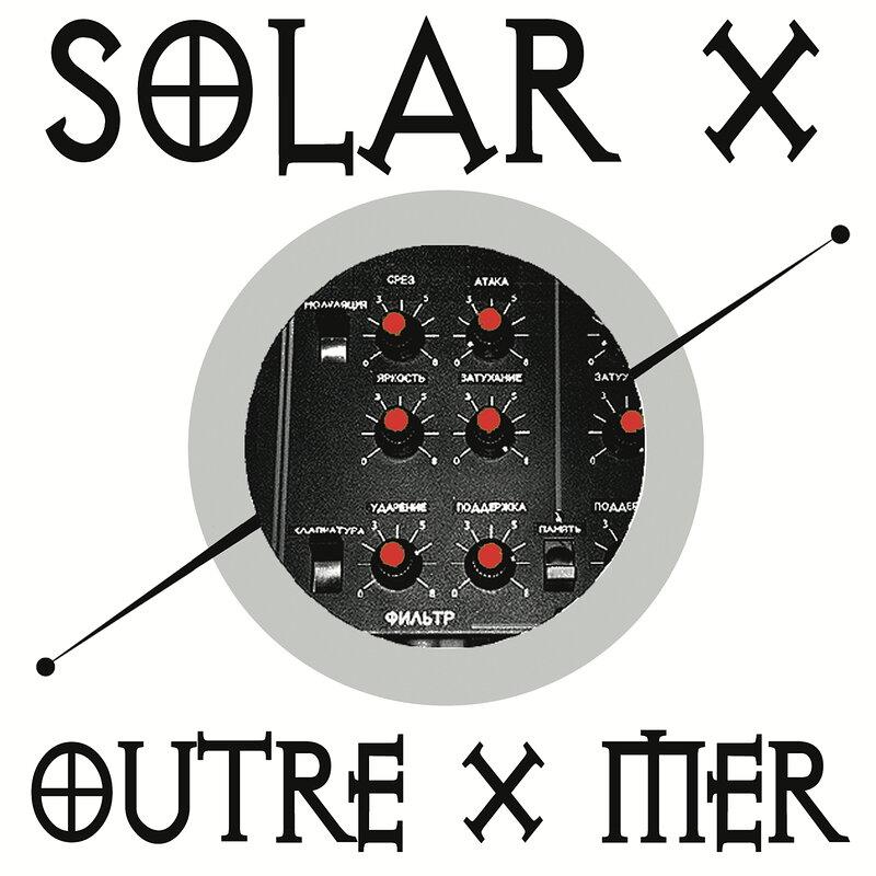 Cover art - Solar X: Outre X Mer