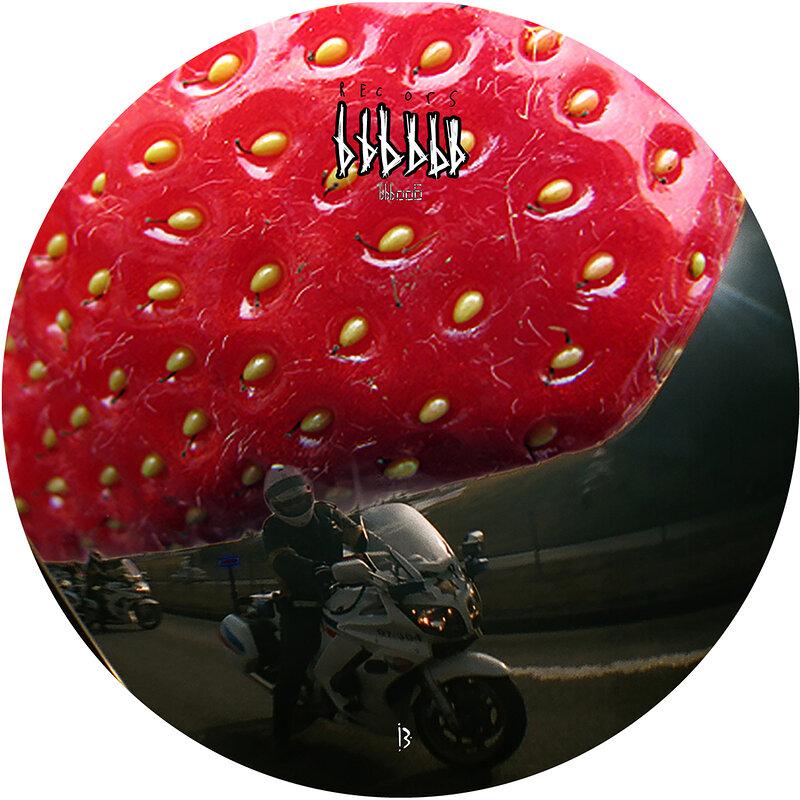 Cover art - EOD: Swurlk EP