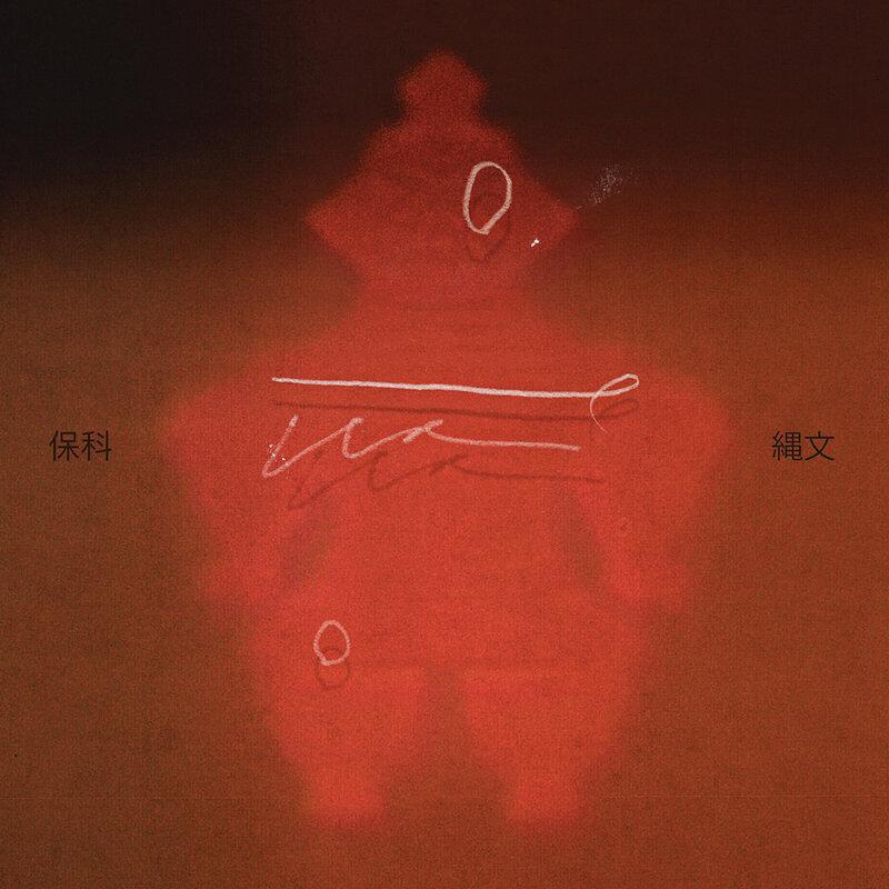 Cover art - Hoshina Anniversary: Jomon