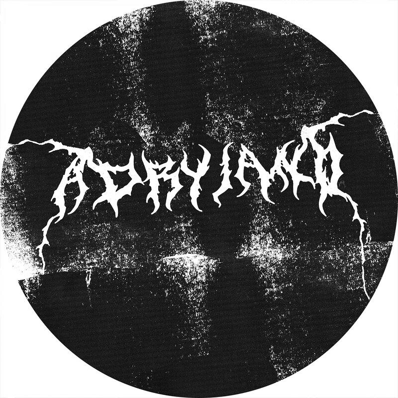 Cover art - Adryiano: Want U 2 Feel (EP)