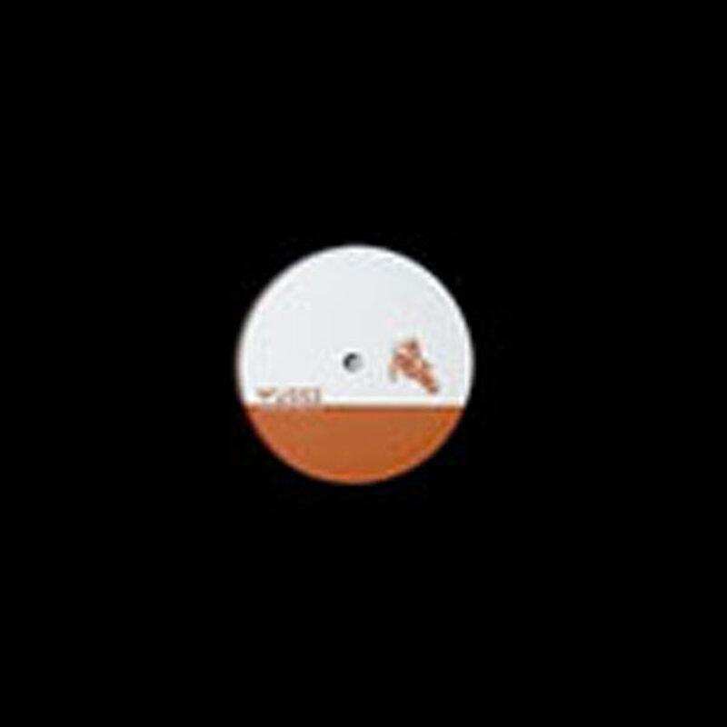 Cover art - Oscar Mulero: Floodland EP