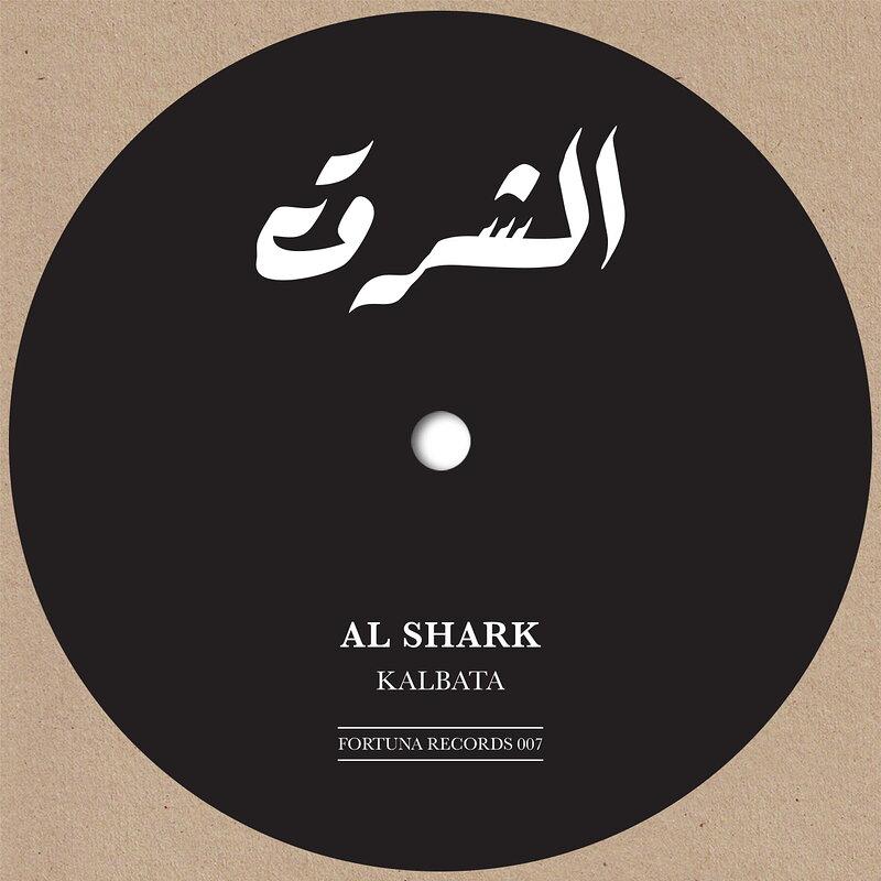 Cover art - Kalbata: Al Shark