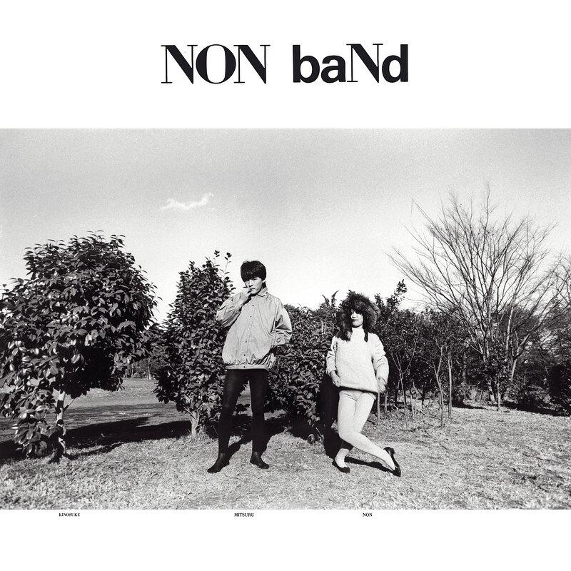 Cover art - Non Band: Non Band